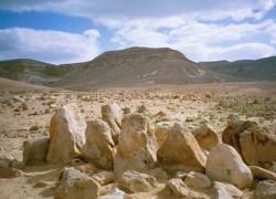 """מסע להר האלוהים - A journey to the """"Mountain of God"""""""