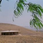 מבנה האדמה