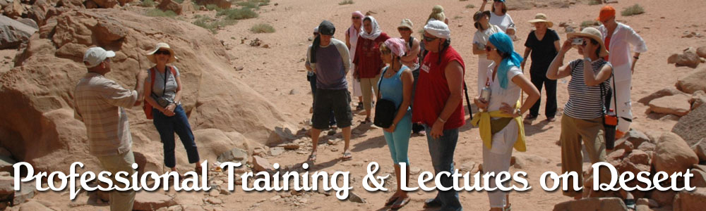 Professional Training & Lectures on Desert