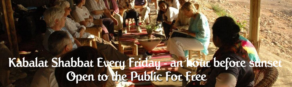 Kabalat Shabbat Every Friday - an hour before sunset